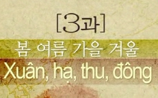 사랑해요 대한민국